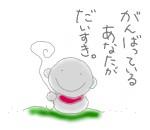 ojizousan13_2[1]
