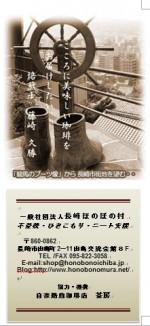 珈琲メニュー表紙