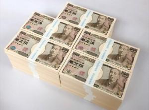 札束5000万円