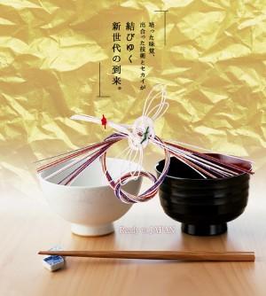 西日本食品産業創造展